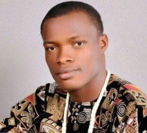 Chibueze Okeke